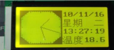 51单片机实现显示器显示日历与时钟和温度的设计