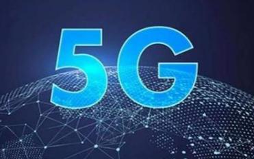 5G的到来将重塑我们的数字生活