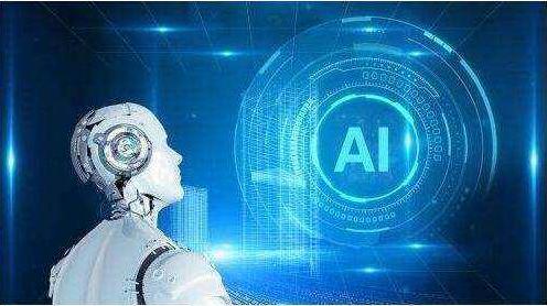 人工智能有哪些关键技术?