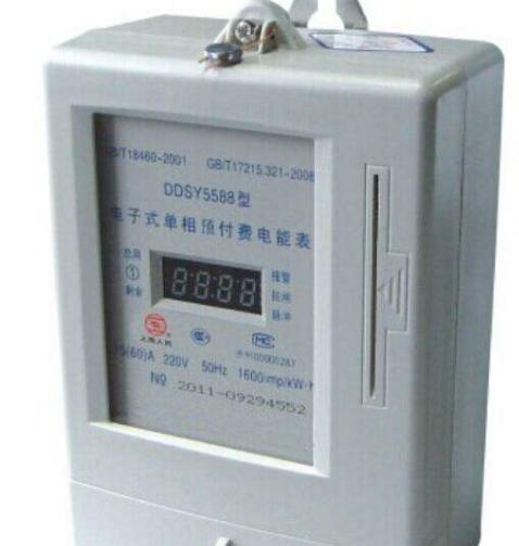 ic卡預付費電表有哪些功能