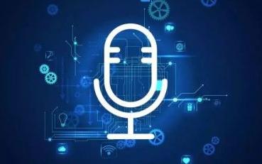 耳机将是未来智能语音领域最好的交互方式