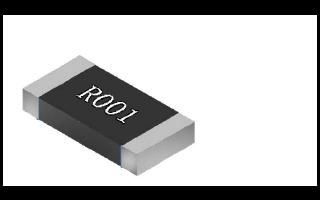 ROO1电流采样贴片电阻器的数据手册免费下载