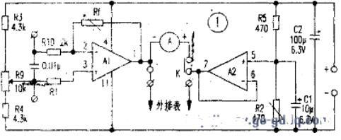 微电流放大器的使用方法