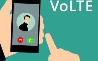 电信的volte语音通话技术有什么特点