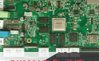 瑞芯微RK3288安卓一体开发板介绍