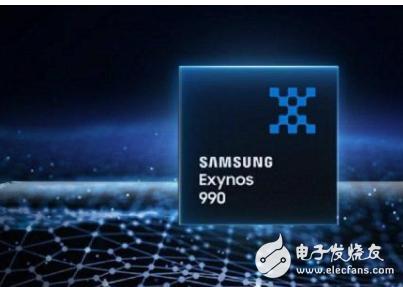 三星新推Exynos 990芯片,或成5G芯片又一強勁對手