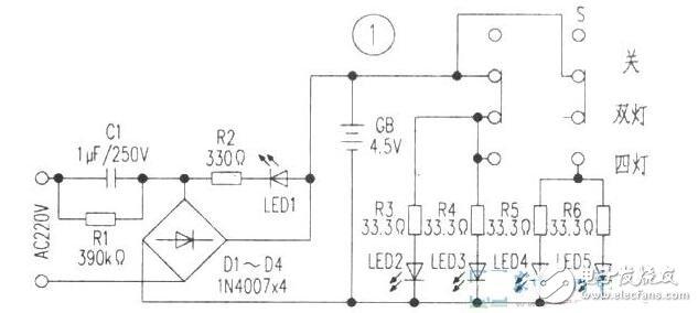 充电led手电筒电路图