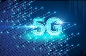 中国广电正式发布了5G试验网建设实施方案