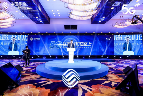 中國移動將于11月1日正式發布5G商用套餐并開啟...