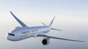 山东东航技术公司全面开展了秋冬航班换季以及飞机维护工作