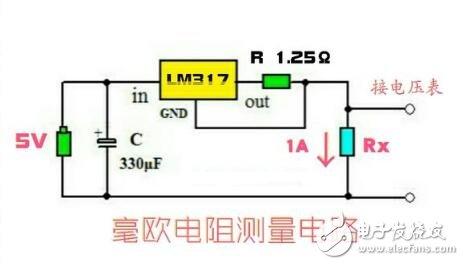 毫欧电阻测量电路图