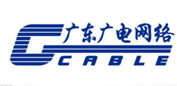 广东广电网络未来的5G建设规划详细介绍