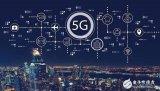 AI频谱共享对5G有什么影响?