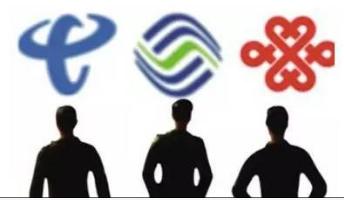 寧波三大運營商和鐵塔與寧波市簽訂了5G信息基礎設...
