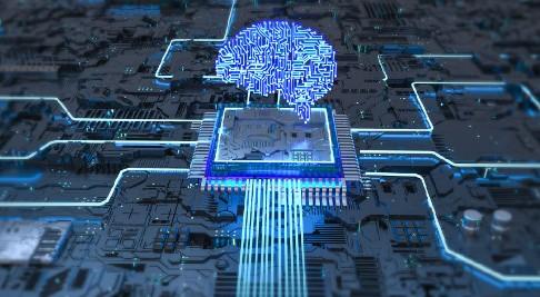 以用立业、以用兴业为主题的中国芯片大会在青岛举行