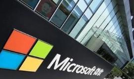 微软最新年财报以往相比涨幅十分可观