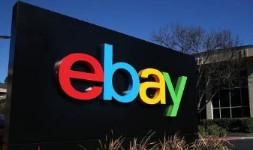 eBay美国电商巨头公布最新财报表明有大部分下滑