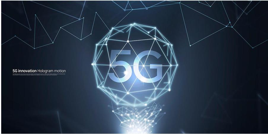 怎样爆发5G的商业能量