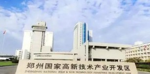传感器与集成电路的组合基地郑州