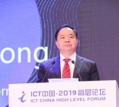 工信部陈肇雄对于未来5G发展提出了三点建议