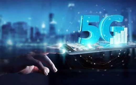 中国工程院院士搜狐彩票邬贺铨:5G开启互联�网的下半场