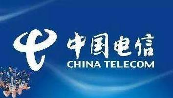 中國電信公布5G套餐資費,推出五大應用