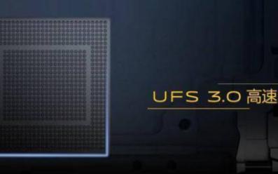 对于5G手机来说UFS 3.0到?#23376;?#22810;重要