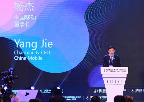 中國聯通全面實施5G+計劃將打造出100個5G應...