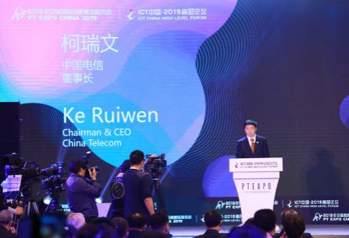中國電信在深圳同步開通了5G SA網絡