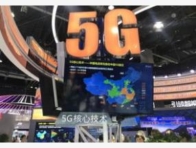 中國電信豐富的5G互動應用亮相2019年中國PT...