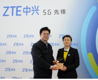 中兴通讯推出了5G智慧工厂云化AGV应用解决方案