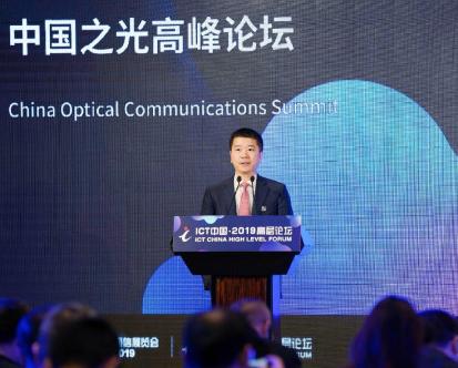 全光网将从1.0时代全面迈向全光网2.0时代