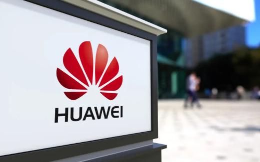 華為手機70%芯片來自麒麟:海思成亞洲第一大芯片設計企業