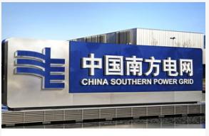 南方电网公司将利用云大物移智技术加快推进数字南网建设