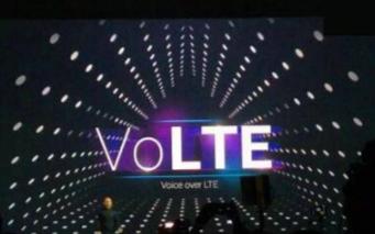 移动VoLTE语音通话技术将赋予生活新动力