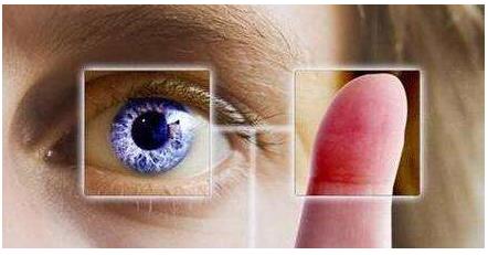 虹膜识别的应用会带来怎样的支付形式