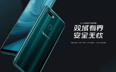 OPPO推出首款搭载双域安全系统的定制手机A7n