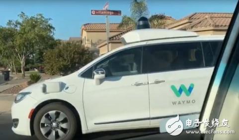 Waymo無安全員出租車正式上路 無人駕駛商業化應用即將規模化