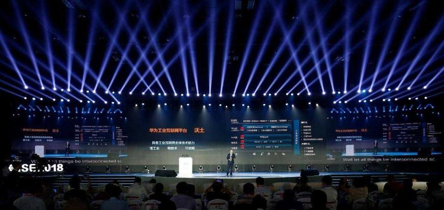 華為開發出新的平臺沃土數字平臺 匯聚眾多數字化產...