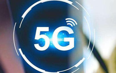5G时代下其实承载了更多产业的想象空间