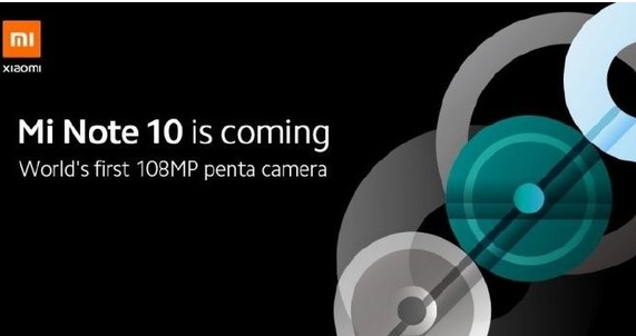 小米Note10即将发布该机配备了10800万像素五摄像头
