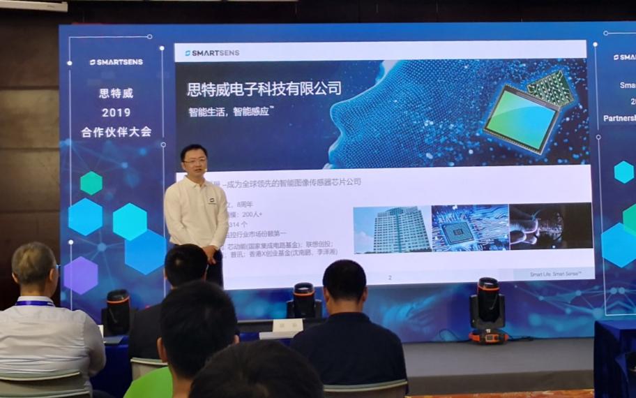 思特威董事长CEO徐辰:在联手ARM开发智能感应...