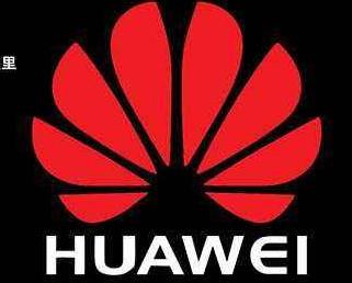华为在内的多家公司完成了5G毫米波功能、射频和外场性能