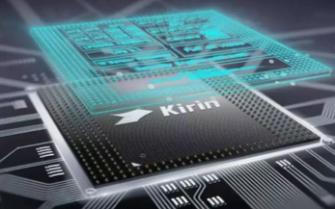 寶興達發布用于嵌入式系統的加密芯片ESPU080...