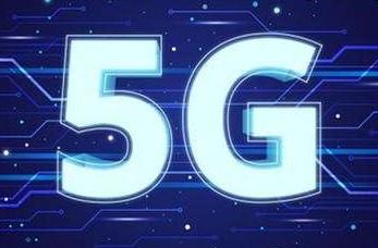 首批5G套餐百元起步,讓5G回歸理性更有利于行業的發展