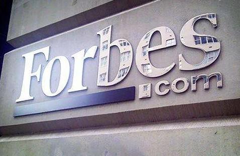 福布斯結合新的概念發布中國百強企業榜
