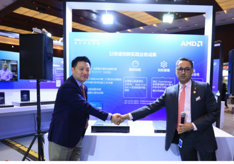 戴尔科技集团携手AMD公司推出了五款PowerEdge服务器