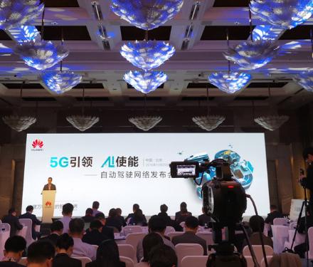 中国联通将持续利用人工智能来推进网络智能化转型