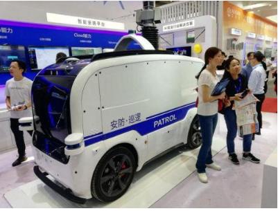 新石器无人车全新产品类型全面开启全球商务洽谈与应...