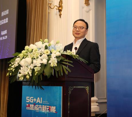 5G+AI将会全面赋能智慧城市的发展